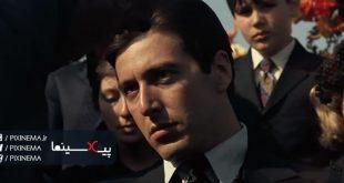 سکانس کشته شدن سران ۵ خانواده در فیلم پدرخوانده(The Godfather,1972)