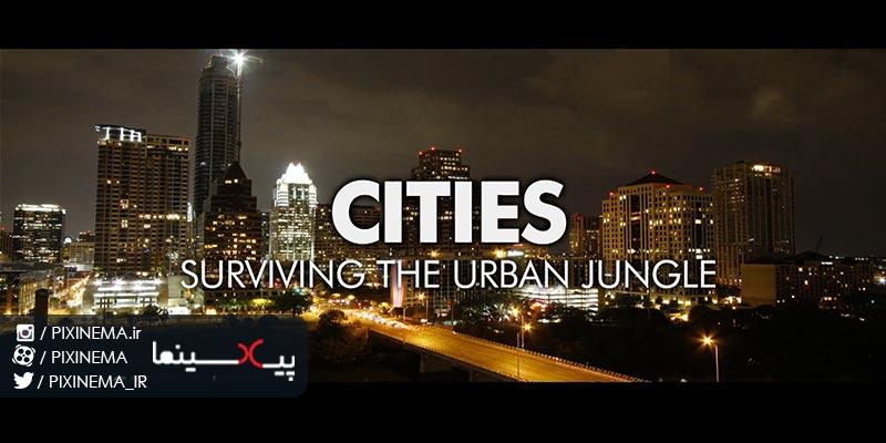 سیاره انسان شهرها