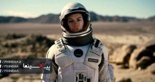 بهترین سکانس های فیلم میان ستاره ای(Interstellar,2014)