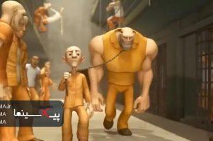 انیمیشن کوتاه زندان جنگلی(Jungle Jail,2007)