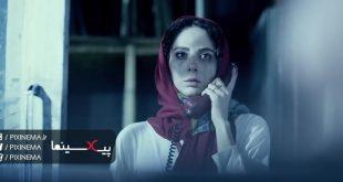 سکانس خودکشی سمیرا در فیلم خانه دختر