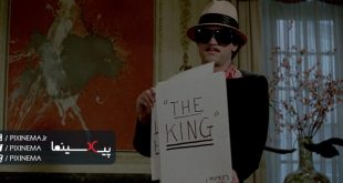 سکانس دزدیدن جری در فیلم سلطان کمدی(The King of Comedy,1983)