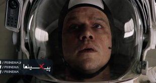 بهترین سکانس های فیلم مریخی(The Martian,2015)