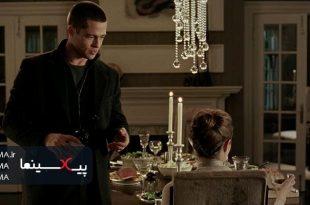 سکانس آشکار شدن حقیقت در فیلم آقا و خانم اسمیت(Mr. & Mrs. Smith,2005)