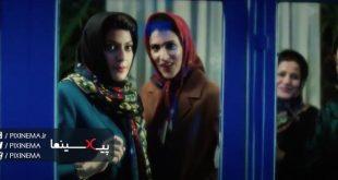 سکانس مهمونی ارژنگ در فیلم نهنگ عنبر ۱۳۹۳