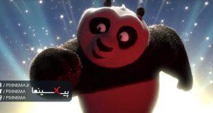 سکانس تولد دوباره کونگ فو در فیلم پاندا کونفو کار(Kung Fu Panda,2008)