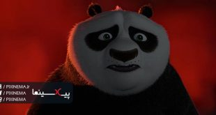 سکانس نبرد برای یافتن حقیقت در فیلم پاندا کونفو کار(Kung Fu Panda,2008)