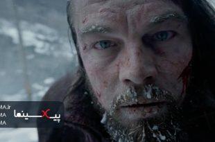 سکانس پایانی و انتقام دیکاپریو از قاتل پسرش در فیلم بازگشته(The Revenant,2015)
