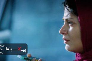 سکانس برداشتن سند ماشین ماندانا از خانه پدریش در فیلم رخ دیوانه(۱۳۹۳)