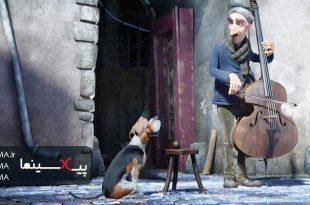 انیمیشن کوناه ربوده شده(Rubato,2015)