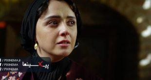 سکانس بازگشت فرهاد از زندان به خانه در سریال شهرزاد(۱۳۹۴)