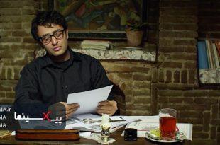 سکانس خواندن شعرهای آذر بعد از خودکشی در سریال شهرزاد(۱۳۹۴)