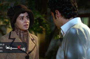 سکانس دعوای شیرین در بیمارستان در سریال شهرزاد(۱۳۹۴)