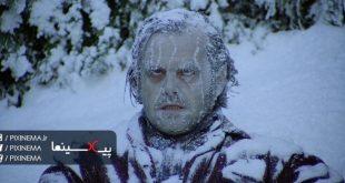 سکانس یخ زدن در مارپیچ در فیلم درخشش(The Shining,1980)