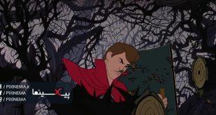 سکانس نبرد شاهزاده فیلیپ با اهریمنی در فیلم زیبای خفته(Sleeping Beauty,1959)