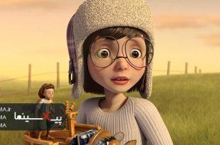 انیمیشن کوتاه بلند پروازی(Soar,2015)