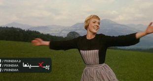 سکانس ابتدایی فیلم اشکها و لبخندها(The Sound of Music,1965)
