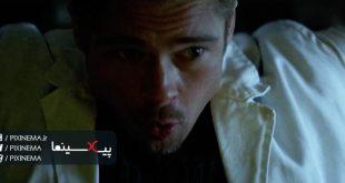 سکانس ابتدایی و فرار نا فرجام در فیلم جاسوس بازی(Spy Game,2001)