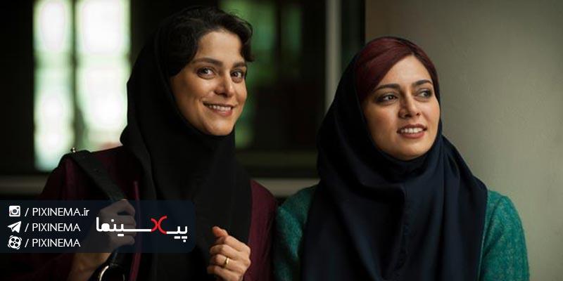 اخبار سینمای ایران و جهان (۱۳۹۶/۱۱/۰۳)