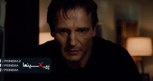 سکانس ربوده شدن دختر برایان در فیلم ربوده شده(Taken,2009)