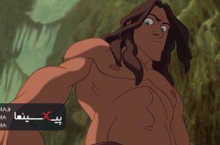 سکانس نبرد با یوزپلنگ در فیلم تارزان(Tarzan,1999)