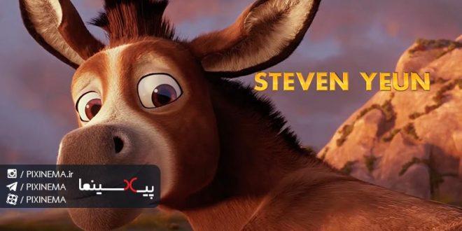 تریلر انیمیشن ستاره