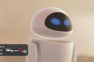 سکانس ورود ایوا به زمین در فیلم وال-ای(WALL·E,2009)