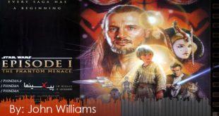 موسیقی متن فیلم جنگ ستارگان اپیزود اول: تهدید شبح اثر جان ویلیامز(Star Wars Episode I: The Phantom Menace,1999)