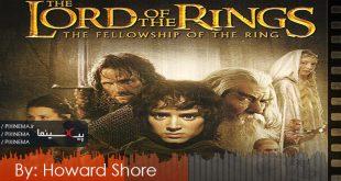 موسیقی متن فیلم ارباب حلقهها: بازگشت پادشاه اثر هاوارد شور(The Lord of the Rings: The Return of the King,2003)