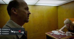 سکانس دعوای مایکل کیتون با دخترش در فیلم مرد پرنده ای(Birdman,2014)
