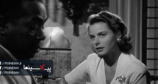 فیلم کازابلانکا(Casablanca,1942)