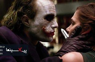 فیلم شوالیه تاریکی(The Dark Knight,2008)