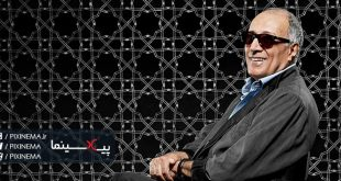 پرونده پزشکی عباس کیارستمی