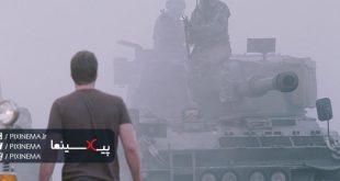 فیلم مه(The Mist,2007)