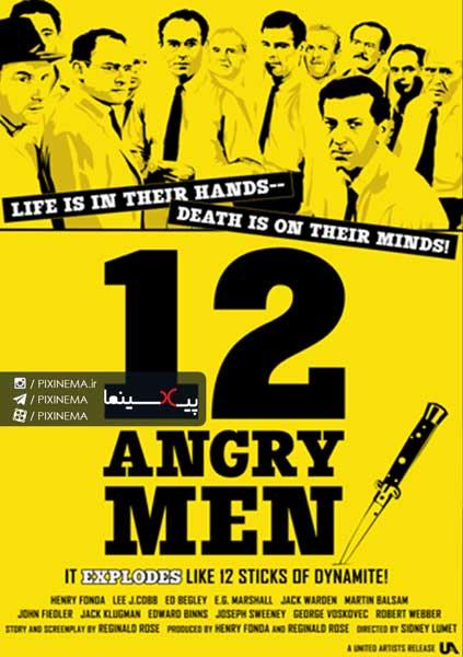 فیلم ۱۲ مرد خشمگین