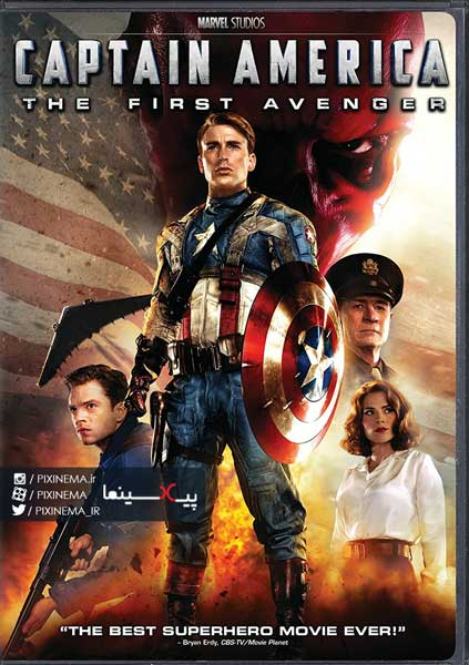 فیلم کاپیتان آمریکا: نخستین انتقامجو