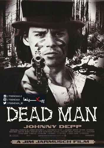 فیلم مرد مرده