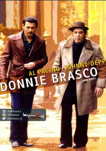 فیلم دانی براسکو