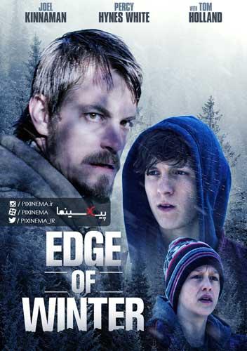 فیلم لبه زمستان
