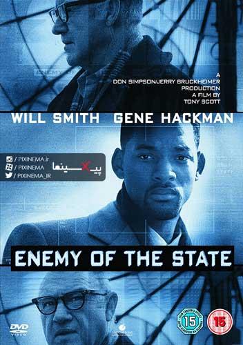 فیلم دشمن ملت