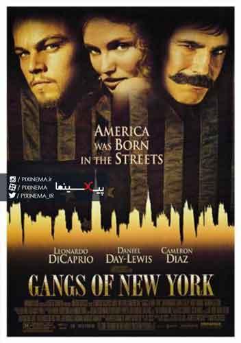 فیلم دارودستههای نیویورکی