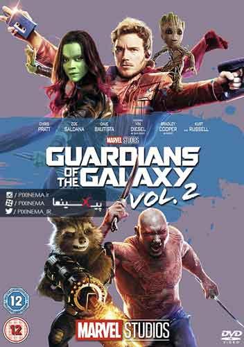 فیلم نگهبانان کهکشان بخش ۲