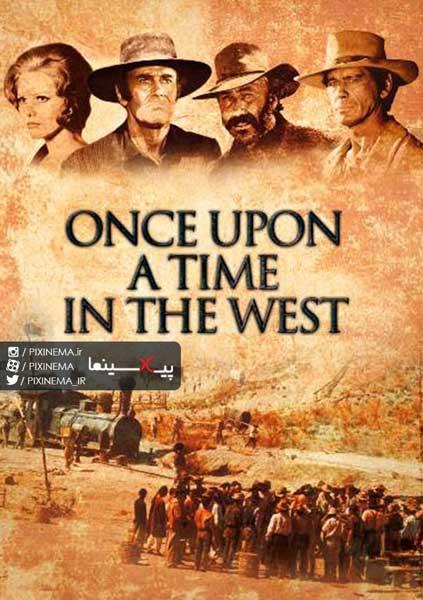 فیلم روزی روزگاری در غرب