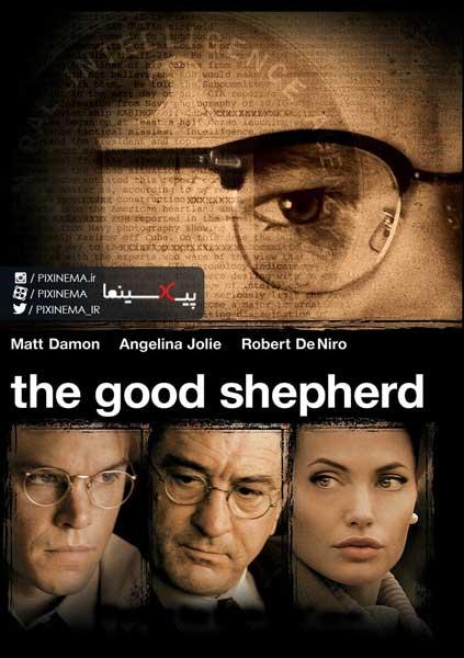 فیلم چوپان خوب