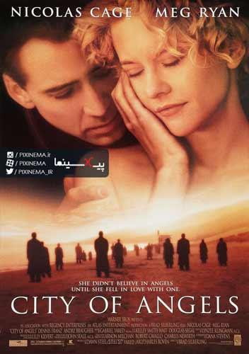 فیلم شهر فرشتهها