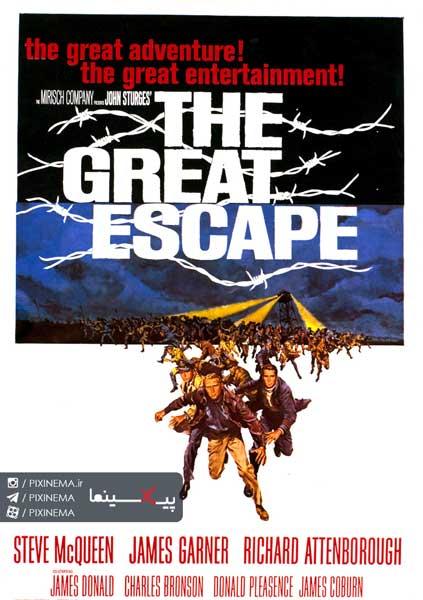 فیلم فرار بزرگ