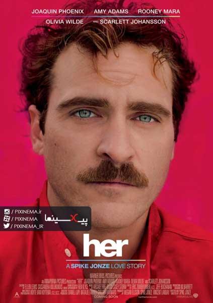 فیلم او
