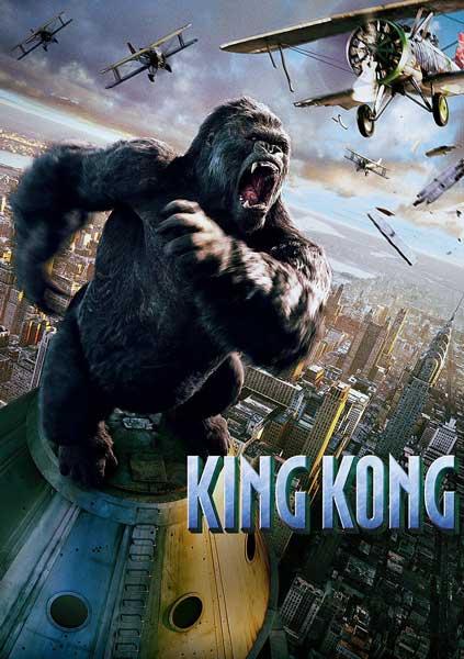 فیلم کینگ کونگ