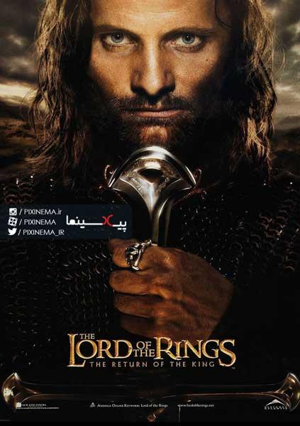فیلم ارباب حلقهها بازگشت پادشاه
