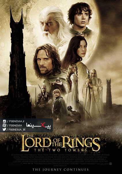 فیلم ارباب حلقهها - دو برج